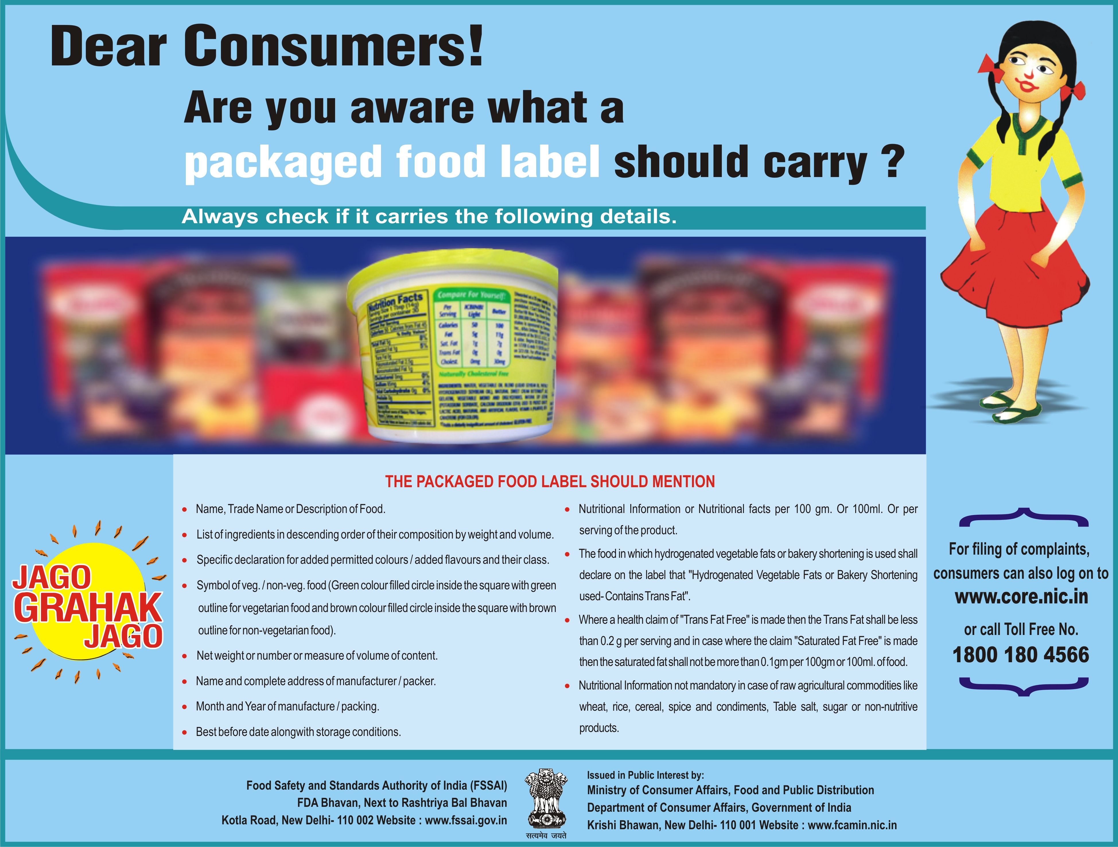 Paragraph on Food Adulteration and Awareness