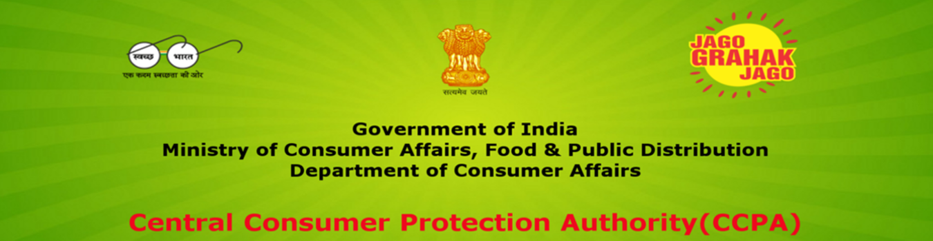 CENTRAL CONSUMER PROTECTION AUTHORITY