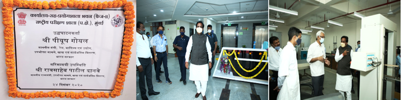 A newly constructed Phase-II Building at National Test House (NTH), Mumbai was inaugurated by Shri Piyush Goyal, Hon'ble Minister of Consumer Affairs, Food & Public Distribution on 24th December, 2020