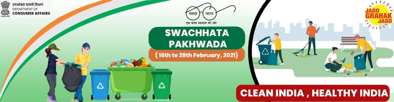 Swachhata Pakhwada