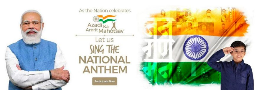 As the Nation celebrates Azadi ka Amrit Mahotsav