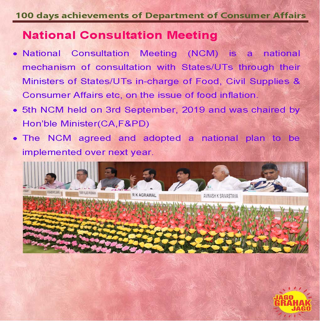 National Consultation Meeting 2019