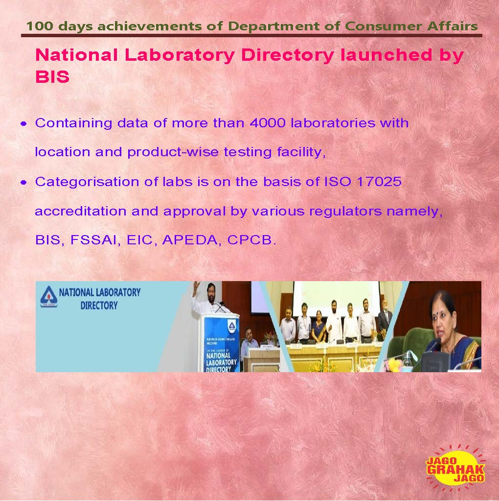 National Laboratory Directory launched by BIS