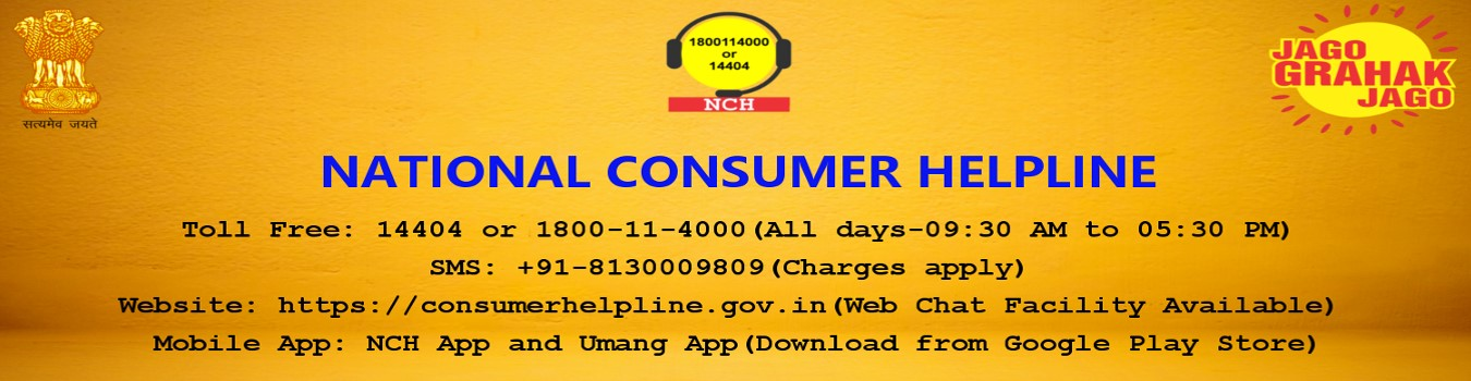 Home | Department of Consumer Affairs | Ministry of Consumer Affairs