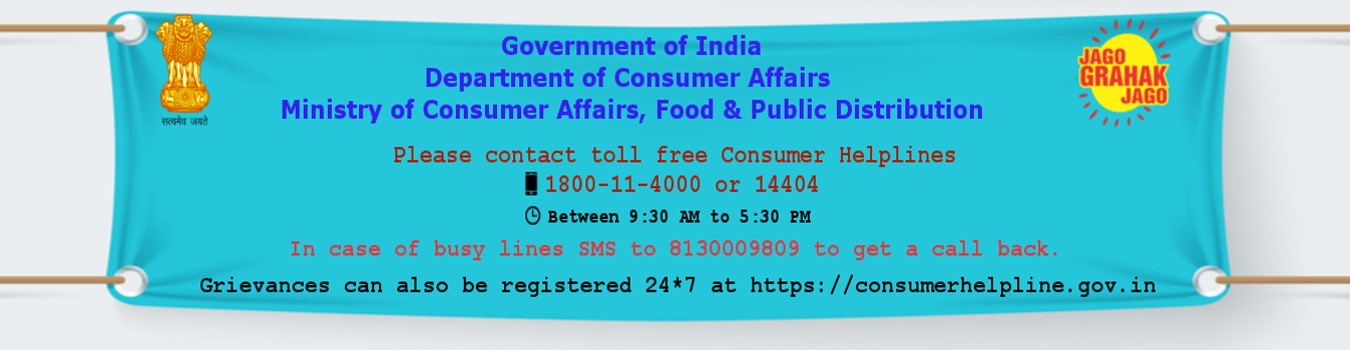 Home   Department of Consumer Affairs   Ministry of Consumer