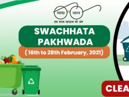 """Department of Consumer Affairs is Celebrating """"Swachhta Pakhwara"""" From 16th to 28th February,2021"""