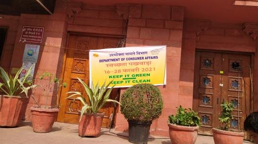 Display of Banners on prominent places on Swachhta in the Department on 16.02.2021