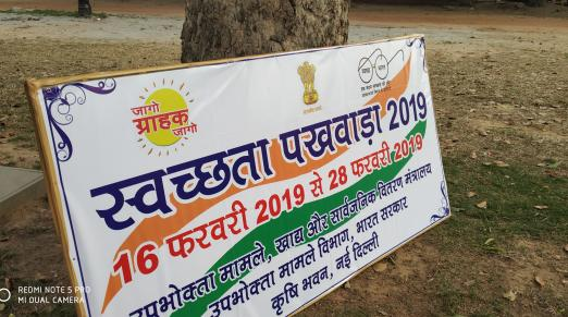 Shram Daan during Swachhata Pakhwada at India Gate on 21 Feb 2019
