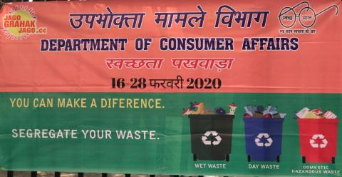 """Department of Consumer Affairs is celebrating """"Swachhta Pakhwara"""" from 16th to 28th February,2020"""