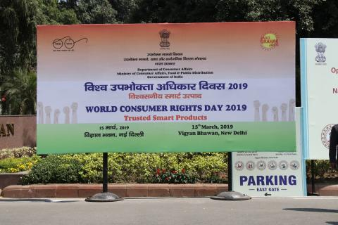 WORLD CONSUMER RIGHTS DAY 2019